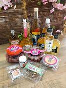 美郷の梅加工品を名物に 徳島・吉野川市が「応援宣言」