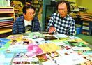 北島創世ホールの名画鑑賞会、18日で30回