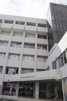 徳島ファミリーサポートセンターが入居する県労働福祉会館=徳島市昭和町3