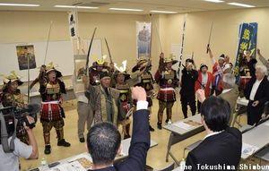 戦国武将・三好長慶の大河ドラマ化を祈願して勝ちどきを上げる誘致推進協議会のメンバーら=徳島市のときわプラザ