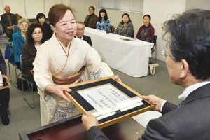 表彰状を受け取る受賞者=徳島新聞社