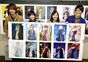 全国の高校生がデジタル機器を使って塗ったイラスト=徳島市の四国大キャンパス