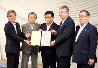 環境省が廃棄物処分で協定、福島