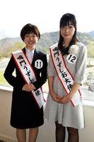 鳴門うずしお大使に選ばれた松木さん(右)と西川さん=鳴門市北灘町のグランドエクシブ鳴門