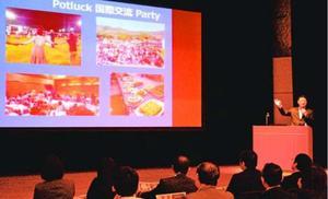 多文化共生の大切さについて考えた研修会=徳島市シビックセンター