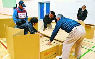 避難所運営適切に 災害に備え、美波で研修会
