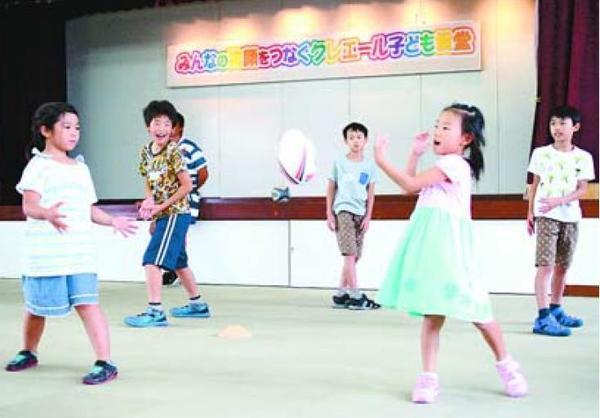 ラグビーを体験する児童ら=徳島市の県労働福祉会館