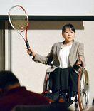 障害者スポーツ理解へ 車いすテニスの岡部さん講演