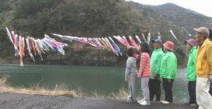 2年ぶりに飾り付けたこいのぼりを眺める土成町ボランティアグループのメンバーら=阿波市土成町の宮川内ダム