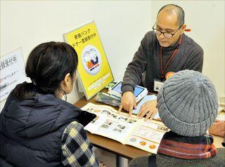 池江選手白血病公表 何かしたい 徳島市で11人骨髄ドナー登録