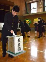 模擬投票する生徒ら=那賀高校体育館