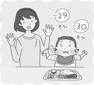 【子育て何でも相談】幼児食かまずに丸のみ 親が「お手本」見せて