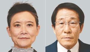 (左から)多富佐智子氏、松田卓男氏