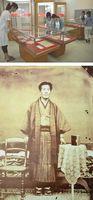 【上】公開されている史料を見る学生ら=徳島市の四国大付属図書館【下】稲垣家の子孫から寄贈された象五郎の写真(撮影日不明)