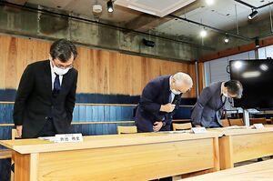アジ化ナトリウムを紛失したとして、謝罪する野地学長(中)ら=徳島市の徳島大学本部