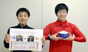 「Doしたん」を設立した佐古さん(左)と南部さん=徳島市幸町3