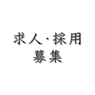 徳島新聞メディア社員2次募集