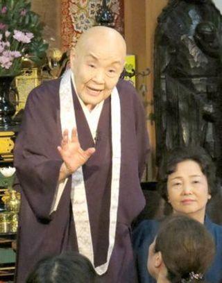 利己的な考え方戒め 京都の寂庵で寂聴さんが法話