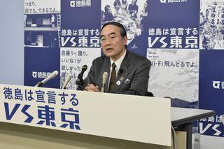 徳島市新ホールの協議再開条件、知事「事業白紙化」再明言