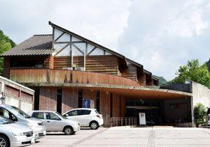「清流の郷」が運営する観光温浴施設「ブルーヴィラあなぶき」=美馬市穴吹町口山