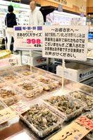 徳島・吉野川貝毒シジミ、量販店から姿消す