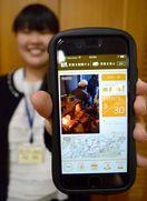 徳島・上勝情報、丸々アプリで 町が開発1日から配信