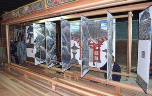 本番に向け襖からくりの稽古に励む会員ら=那賀町平野の辺川神社