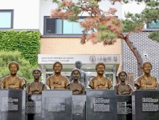 韓国ナヌムの家所長を「解雇」