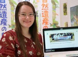鹿児島県・奄美大島の観光情報を英語で紹介するサイト「エクスプロア・アマミ」に、世界自然遺産登録決定の紹介記事をアップした国際交流員ローズマリー・ホワイトさん=7月、奄美市