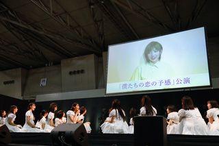STU48、岡田奈々船長プロデュースの新公演開催 ゴゴリバ公演に続く船上劇場第2弾、年内開始へ