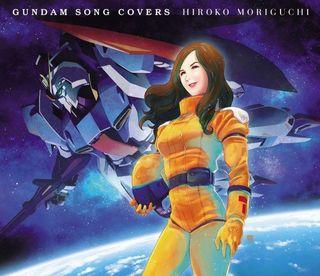 森口博子、ガンダム曲カバー集続編制作決定 一般投票で選曲「一緒に創りませんか?」