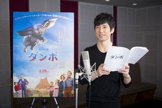 西島秀俊、『ダンボ』で実写ハリウッド作品吹替に初挑戦 井上和彦、銀河万丈も参戦