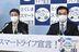徳島市の男性会社員がコロナ感染 肺炎の症状で酸素吸入【24日詳細】