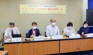 記者会見する「日本マスコミ文化情報労組会議」のメンバーら=16日午後、厚労省