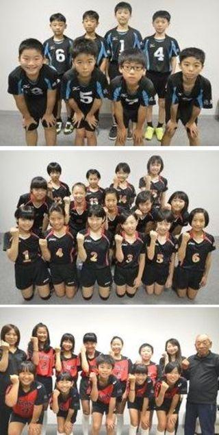 全日本小学生バレー出場の徳島3チームが決意
