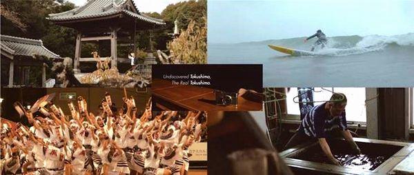 徳島市が外国人観光客向けに作ったPR動画の一場面(市提供)