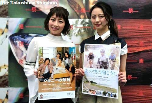 徳島国際映画祭で初めてツーショットを披露した大塚千弘さん(左)と山下リオさん姉妹=徳島市のあわぎんホール