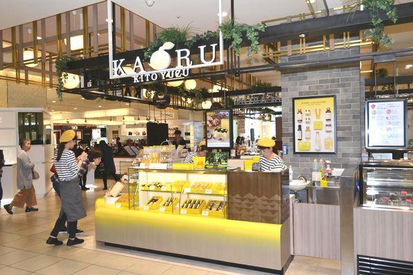 木頭ゆずを使ったスイーツショップ「KAORU―KITO YUZU」の2号店=東京都足立区