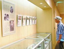 企画展・モラエスと徳島=徳島市立図書館6階ギャラリー
