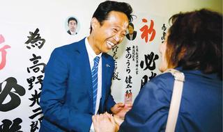 「2県の代表」力込め 高野さん 「徳島は第二の古里」