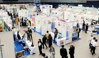 最新技術や製品を紹介 徳島ビジネスメッセ開幕