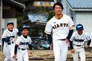 増田大輝(野球)「自分が稼いで家族を養う。何として…
