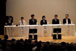 パネル討論で質問に答える登壇者=徳島大蔵本キャンパスの大塚講堂
