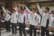 第65回記念徳島駅伝 名東郡選手団が結団式