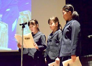 環境学習の成果を発表する児童=徳島市シビックセンター