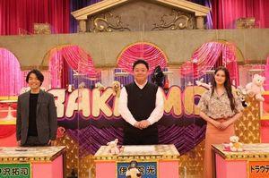 20日放送のクイズ番組『芸能人クイズプレゼンショー BAKA-MON』(C)フジテレビ