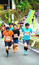 急勾配330人激走 勝浦で坂道マラソン
