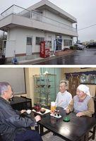 [上]63年の歴史に幕を下ろす「井上食堂」=板野町大寺[下]閉店を前に店内で常連客と談笑する井上清さん(中)と孝子さん(右)