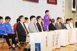 とくしまマラソン 東京六大学選手ら歓迎会