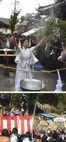 【写真上】湯に浸したササを振り上げ、参拝者に振りかけるみこ=鳴門市撫養町の事代主神社【写真下】約150人でにぎわった餅投げ=つるぎ町一宇の恵比寿神社